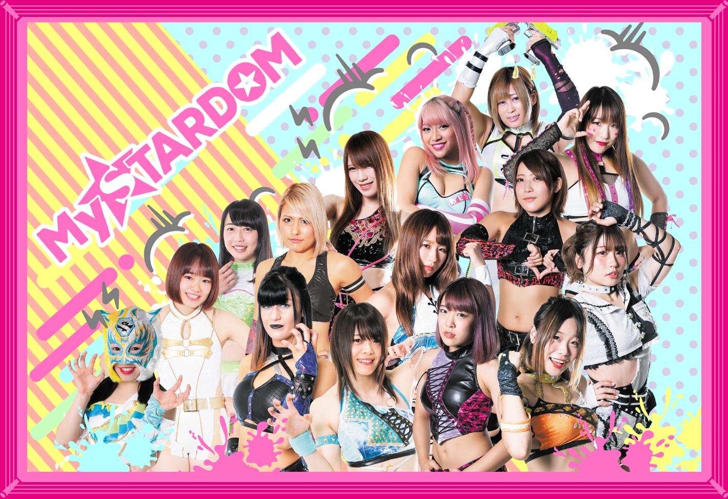 La empresa Stardom anuncia el regreso a la actividad 1