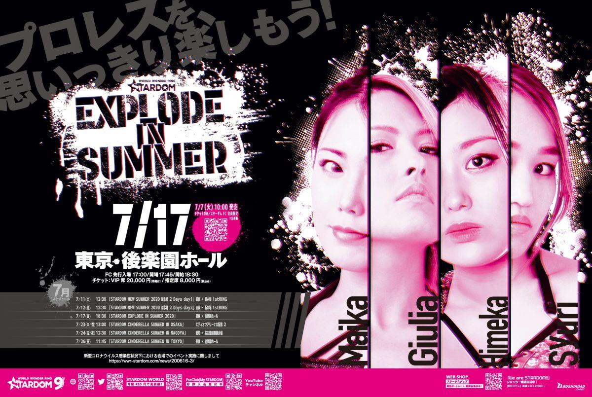 """""""Explode in Summer"""""""